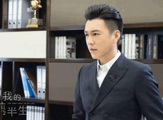 喂,靳东吗?你怎么还不来娶我?