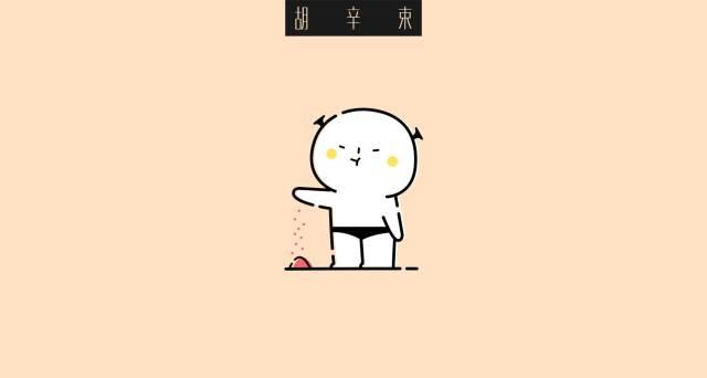 """请防火防盗防""""贺涵式渣男"""""""