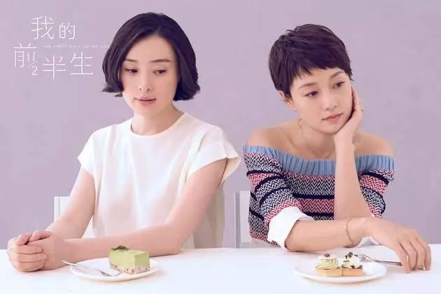 """这个""""凌玲"""",竟是着名画家吴颐人之女,娱乐圈里的一股清流"""