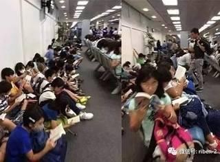 洛杉矶机场外的中国学生vs日本学生,这两张图被转疯了