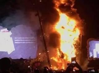 请收听今日国际媒体头条:西班牙音乐节发生大火,2.2万人撤离无人受伤