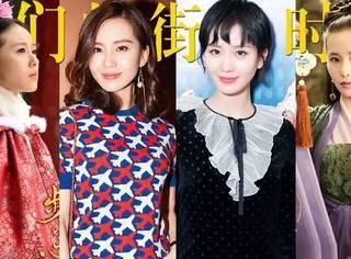 刘诗诗在《醉玲珑》里与陈伟霆玩闪婚 戏外的她气质如兰