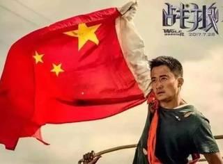 看完战狼2,才懂中国护照有多强大!