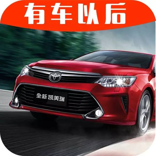 """最能代表丰田的一款车,车主喜欢TA居然是因为""""没特点""""!"""