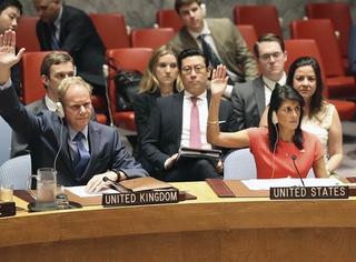 请收听今日国际媒体头条:联合国安理会通过对朝鲜新制裁