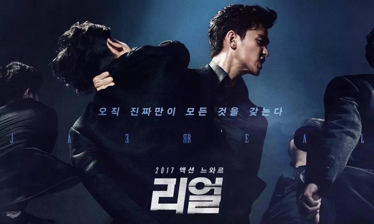 这部电影在韩国、中国、美国的评分都不及格,到底差在哪?