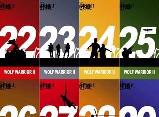 《战狼2》的美工越来越糊弄?江一燕的T台处女秀竟然献给它?美国品牌American Apparel要回归?