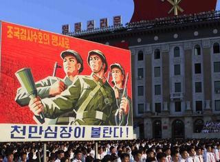 请收听今日国际媒体头条:朝鲜军方称8月中旬完成关岛打击方案