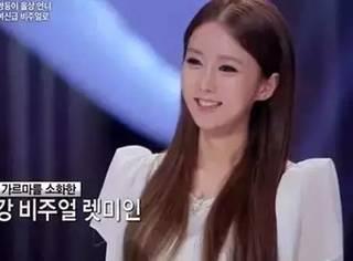 把丑女变女神的韩国整容秀,国内还没抄袭就停播了