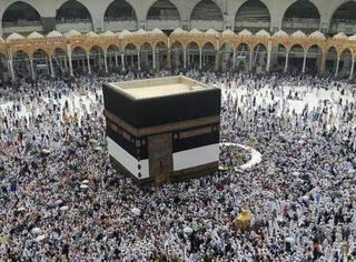请收听今日国际媒体头条:沙特将向卡塔尔朝圣者开放边境