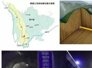 读完热血沸腾!蹲守四川山底实验室五年,上海十多位科学家取得世界领先成果!