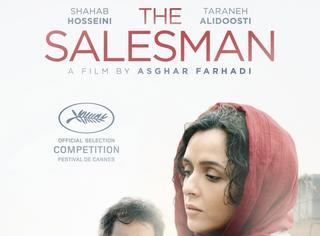 去博物馆看一场五块钱的电影 | 伊朗电影周赠票