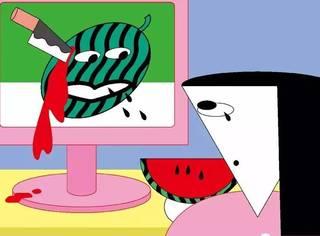 Illustrator Spotlight: Tomomi Mizukoshi