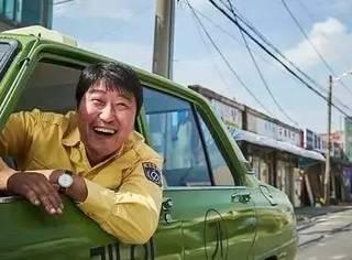 今年韩国最火的电影,就是这一部啦。