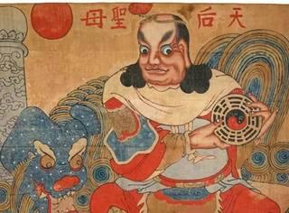 中国海盗的奇幻漂流
