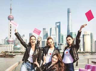 今年维密大秀确定在上海举行,朋友圈被神秘画作刷屏,许魏洲成为兰芝中国大陆地区首位代言人...