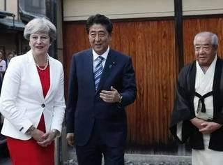 国际媒体头条:特蕾莎·梅首次访问日本
