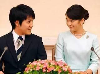 国际媒体头条:日本真子公主宣布订婚,将下嫁平民男友小室圭