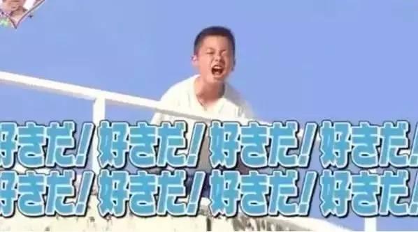 可恶!竟被这群日本学生教育了什么叫做爱