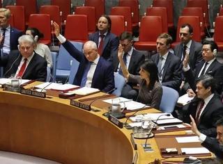 国际媒体头条:安理会通过对朝鲜最新制裁