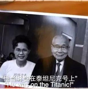 泰坦尼克号上6名中国幸存者:一个被隐瞒了100多年的肮脏秘密