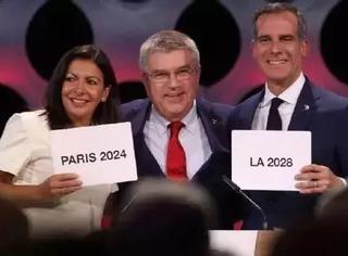iWeekly星闻博览:巴黎获2024年奥运举办权,时隔百年再迎奥运