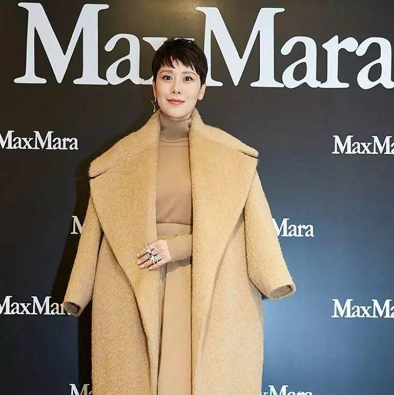 海清 · Max Mara 让你的旅途更「美」