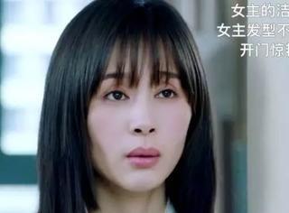 贾乃亮爱上王子文,但她这张脸又老又垂还不如李小璐