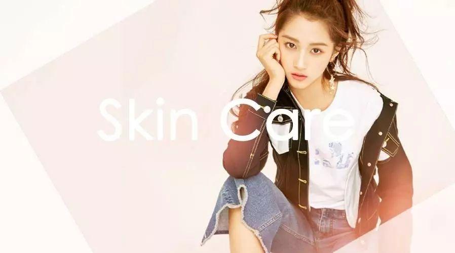 17岁欧阳娜娜用千元SK-II,20岁关晓彤用平价护肤,到底少女肌该用什么护肤品?