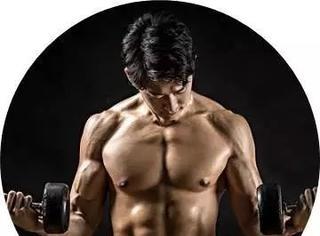 增肌指南 | 纯干货,喂饱你的肌肉!