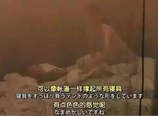 原来日本人10年前就这么无耻了啊...