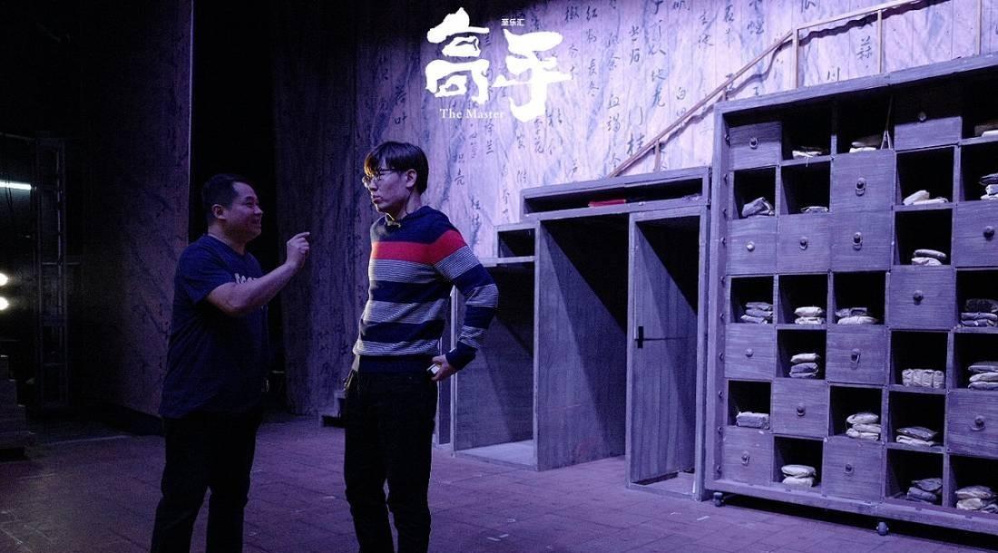 《高手》导演手记(二)|谁说传统中医就不能热血!