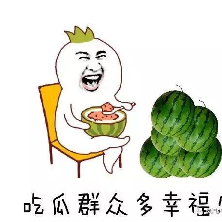 刘洲成家暴、吃软饭、卖人设?前妻装白富美、假孕、骗婚?又有新瓜吃了!