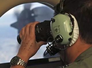 iWeekly星闻博览:澳大利亚发布马航MH370最终搜寻报告