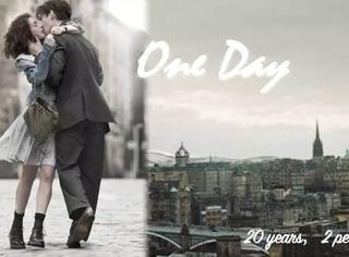 ONE DAY・以朋友的名义,爱着一个人 | 时光放映机 Chapter.2