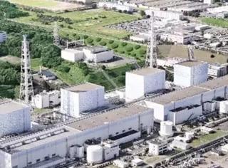iWeekly星闻博览:日法院判决福岛核事故原告方胜诉