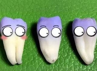 致我们终将失去的...牙齿