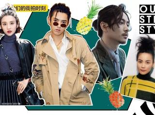 """想不通…让吴亦凡、陈晓痴迷的发型竟是""""失联已久""""的菠萝头!"""