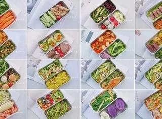 40份不重样的减脂餐食谱:普通人的减脂餐,看这一篇就够了