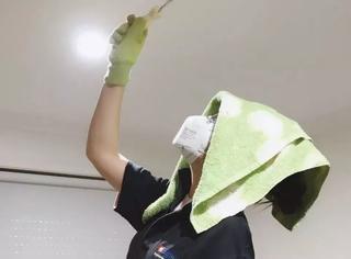 这一周,我们是粉刷匠、水管工、洗车小妹……