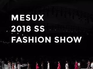 MESUX意式美学 | 一场秀带你看尽自然与建筑的风情