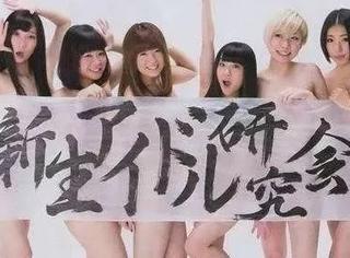 这群来势胸胸的少女偶像,拍的MV都像AV