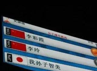 """""""我孙子""""竟然是一个姓!而且是日本的常用姓氏"""