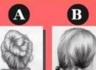 超准心理测试:你想尝试哪种发型?测测看你的核心天赋是什么?