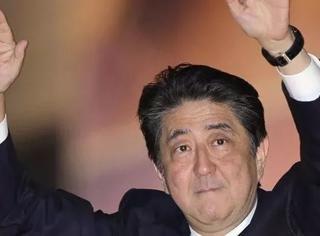 iWeekly星闻博览:安倍晋三连任日本首相成定局