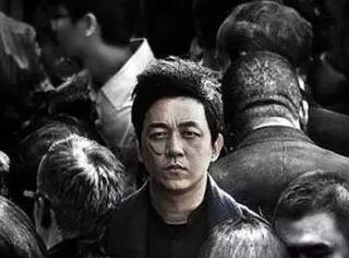 《白夜追凶》潘粤明演技炸裂,10.23—10.29星座运程