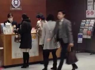 实拍:在日本医院看病的全过程,开眼界了!