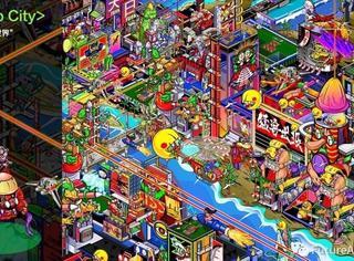 Taboo City