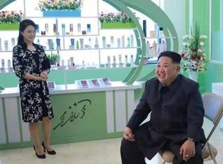 金正恩为朝鲜化妆品打call,它们真的好用吗?
