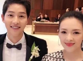 阵容 | 双宋婚礼来了半个韩国娱乐圈,却都抵不上一个章子怡